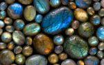 Магия чарующего лабрадора и свойства — для чего выбирают этот камень