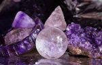 Самые известные фиолетовые камни — списки из ТОП 13 названий с описаниями 🟣