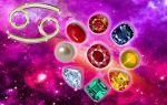Какие камни подходят для Раков по гороскопу: лучшие талисманы и запретные минералы