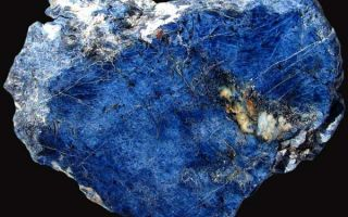 Свойства дьюмортьерита, детского камня: описание и значение, секреты влияния на человека