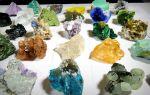 Почему Урал богат самоцветами: описание и виды уральских камней, применение
