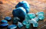 Списки голубых камней: названия с описанием, магические и лечебные свойства 🔷
