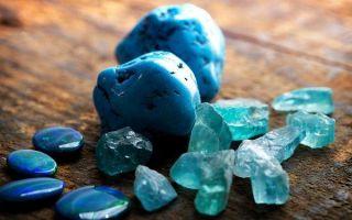 Списки голубых камней: названия с описанием, магические и лечебные свойства ?