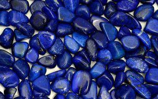 Списки синих камней: ТОП 25 🔵 названий с описанием, свойства, выбор украшений