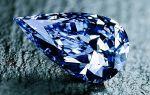 Поразительные истории знаменитых голубых бриллиантов: описание, свойства и месторождения