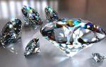 Что такое искусственные алмазы и насколько они ценны: выращивание, история, применение