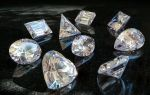 Таблицы чистоты и цветов бриллиантов: что важнее и какие камни лучше выбрать