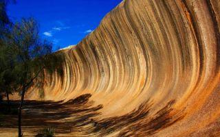 Секреты каменной волны — происхождение завораживающего чуда Австралии