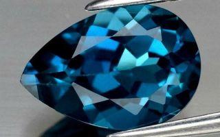 Что такое топаз Лондон Блю — натуральный ли камень