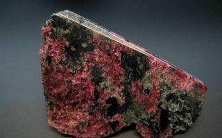 Все о эвдиалите: описание и свойства камня, применение и интересные факты