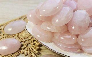 Символ любви — розовый кварц: свойства, значение и совместимость, обворожительные украшения