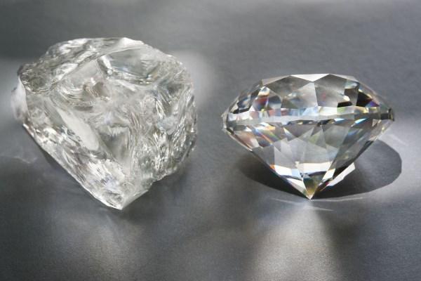 Алмаз и бриллиант