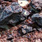 Черная каменная соль