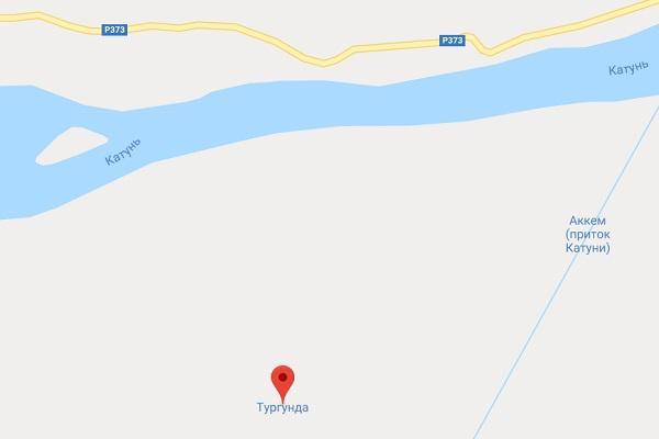 Река Тургунда, Респ. Алтай