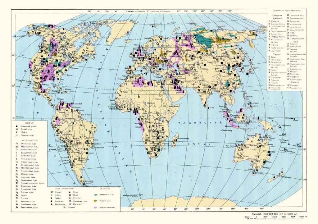 Полезные ископаемые на карте мира